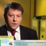 Комментарий для «Доброго утра» на Первом канале, 04.04.2013