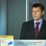 Комментарий для «Доброго утра» на Первом канале, 04.10.2013