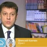 Комментарий для «Доброго утра» на Первом канале, 20.01.2014