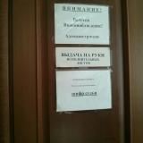 Получение «на руки» исполнительного листа в Арбитражном суде города Москвы (АСГМ)