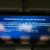 Получение «на руки» исполнительного листа в Арбитражном суде города Москвы (АСГМ) (окончание)