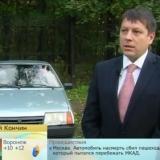 Комментарий для «Доброго утра» на Первом канале, 07.10.2013