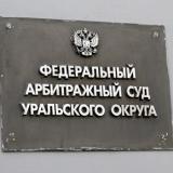 Вопросы рассмотрения споров о возмещении вреда, справка АС УО, 20.12.2013