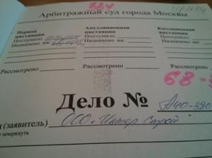 юридические консультации г. москвы